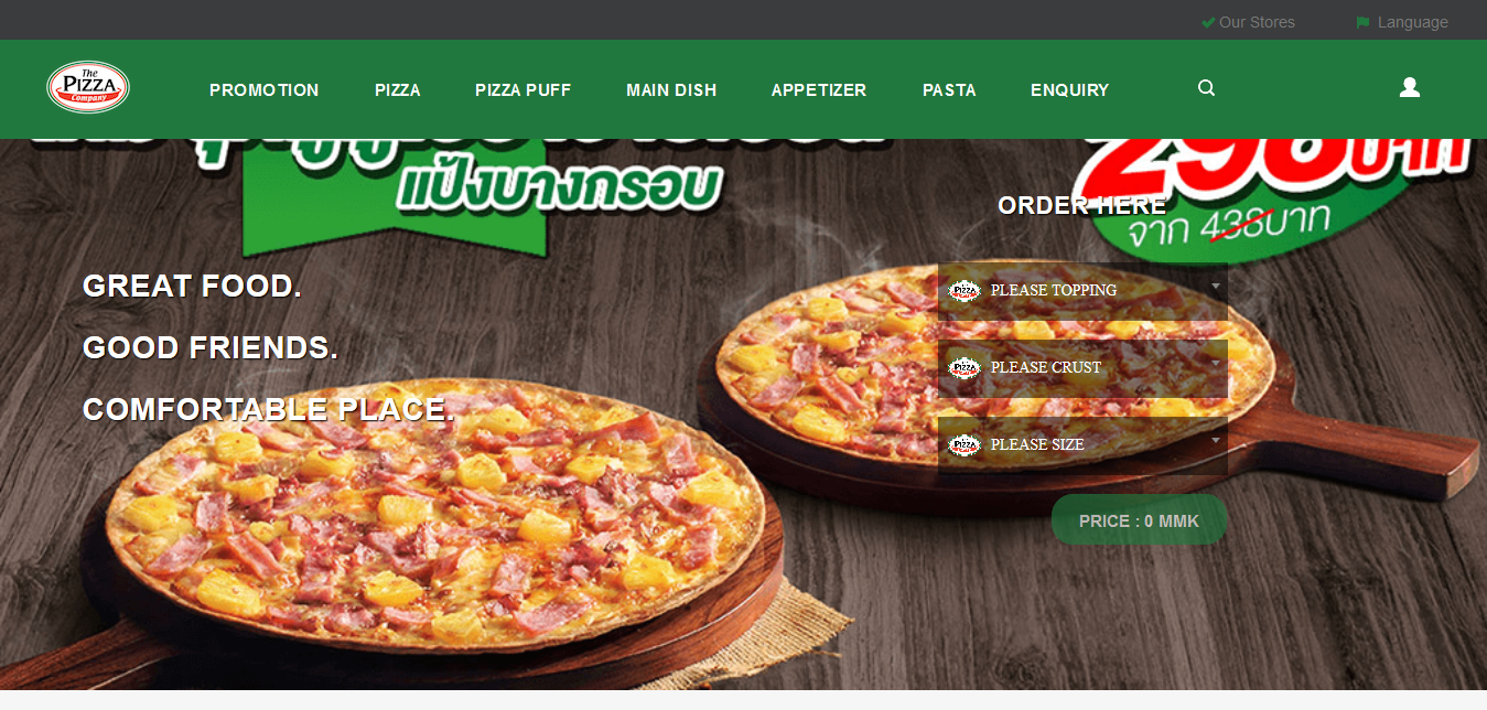 The Pizza Company Myanmar